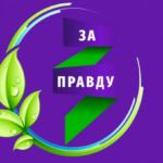 Логотип №26