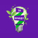 Логотип №30