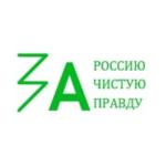 Логотип №31