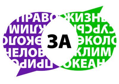ЛОГОТИП №16